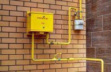 Компенсация затрат на газификацию жильяотдельным категориям граждан