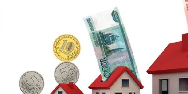 Компенсация расходов на уплату взносов на капитальный ремонт