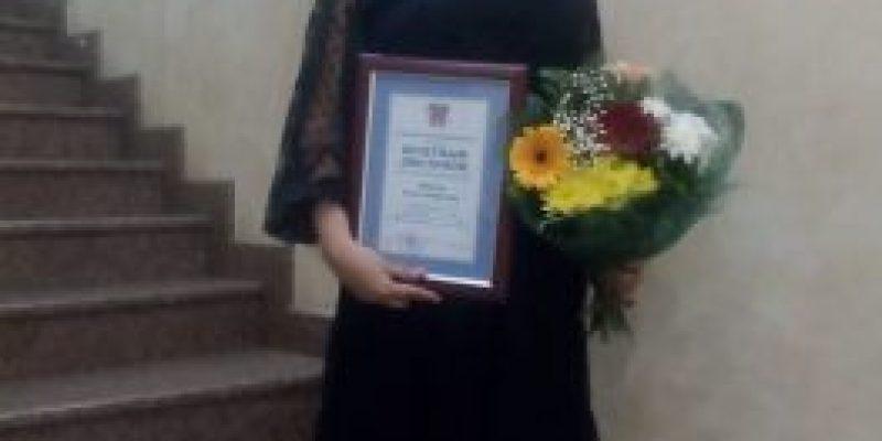 Вручение Почетных дипломов Губернатора Ростовской области «За заслуги в воспитании детей»