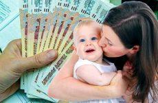 Начата выплата на детей с 3 до 7 лет