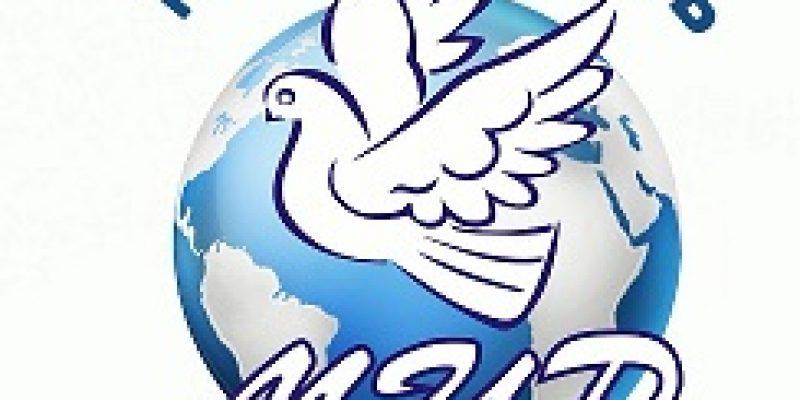 Отдых в санатории «Мир»