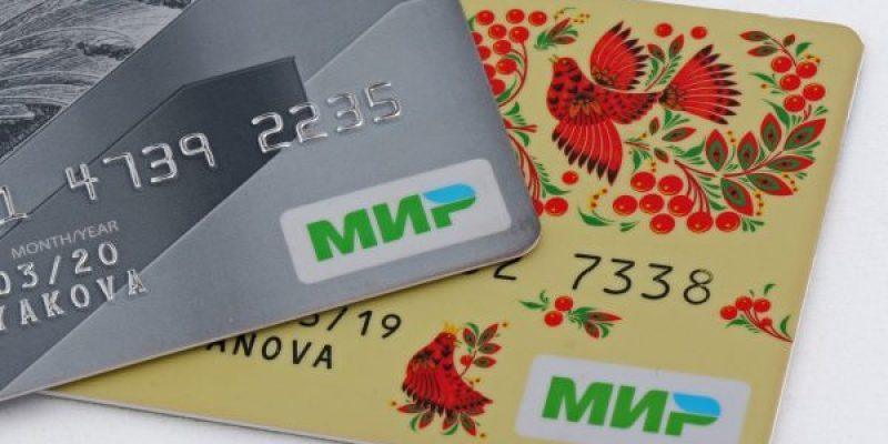 УСЗН Неклиновского района информирует о выплатах в октябре