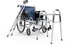 Выдача технических средств реабилитации