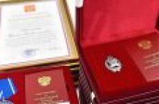 Присвоение звания «Ветеран труда»