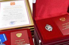 Поздравляем с присвоением звания «Ветеран труда »