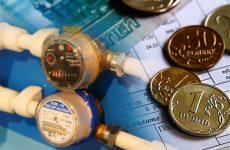 Адресная социальной выплаты в связи с ростом тарифов для населения в сфере холодного водоснабжения и водоотведения